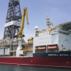 Ultra deepwater drillship Deepsea Metro I sold for $262.5 million